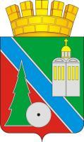 История Коряжемской городской Думы